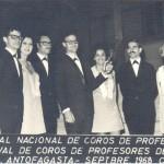 No Chile (1968)